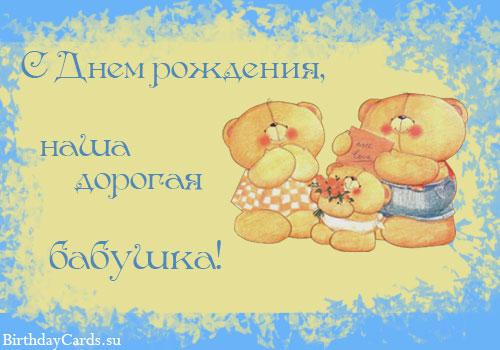 Сценарий дня рождения подруги  Всегда праздник!
