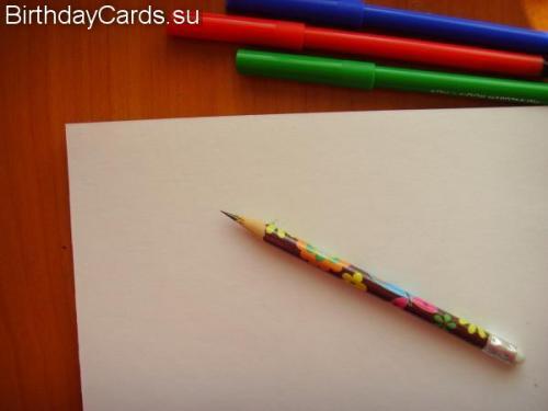 Берем простой карандаш и лист бумаги