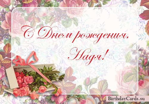 Поздравление с днём рождения директора мужчина