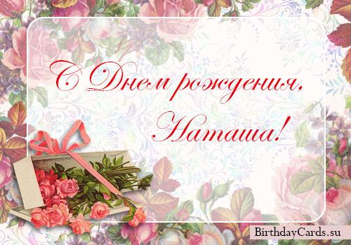 Тексты поздравлений с днем рождения бабушка